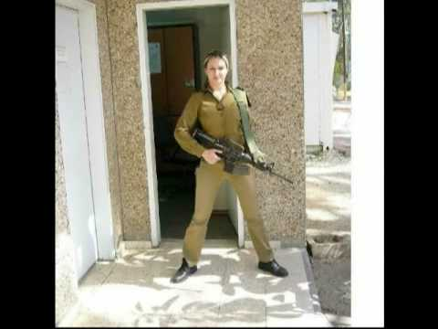 The Girls of the IDF ( Israel Defense Force )