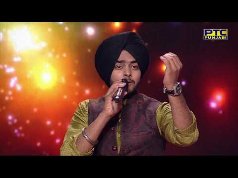Gurmanter Singh | Hoya Ki Je Dhee Jam Payi | Semi Final 01 | Voice Of Punjab 8 | PTC Punjabi