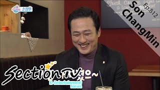 [Section TV] 섹션 TV - Sonchangmin's starting! 20160131