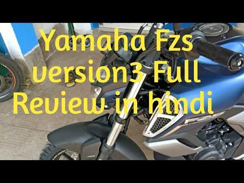 Yamaha Fzs version 3 Full Review, in hindi