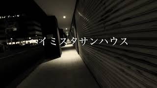 ウクレレブルースHatmanいっぺいのアルバム『プリミティヴ』(自主製作手...