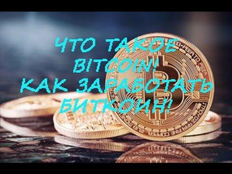 Легализация криптовалют-10