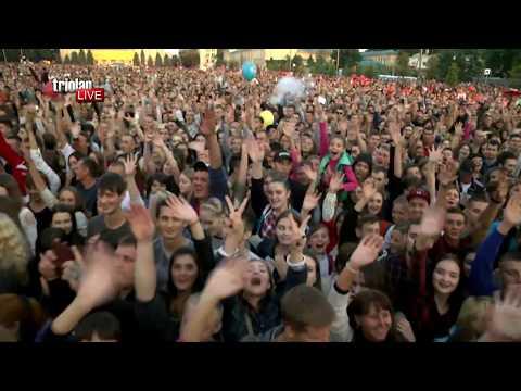 День Города Харьков 23.08.2017