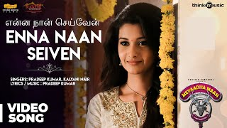 Meyaadha Maan | Enna Naan Seiven Song | Vaibhav, Priya Bhavani Shankar | Pradeep Kumar