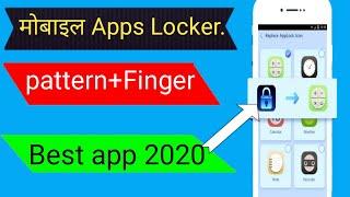 Mobile app locker   best app lock   App lock with fingerprint and password for Android screenshot 3