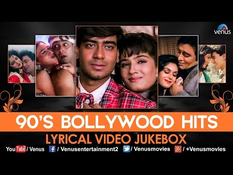 90's Bollywood Hits LYRICAL VIDEO JUKEBOX | 90's Superhit Hindi Romantic & Sad Songs