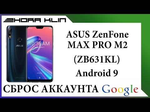 FRP! Сброс, обход аккаунта Google на ASUS ZenFone MAX PRO M2 (ZB631KL).  БЕЗ КОМПЬЮТЕРА!