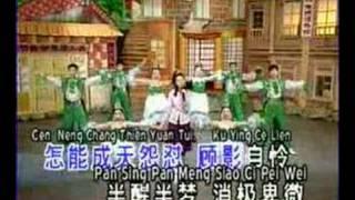 Wen sin hu wei