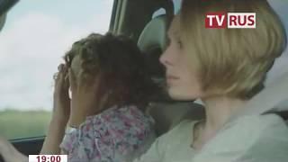 """Анонс Х/ф """"45 секунд"""" Телеканал TVRus"""