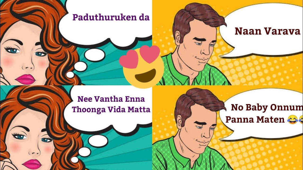 Cute Love Chat Romance fight on Whatsapp Tamil | Bf Gf ...