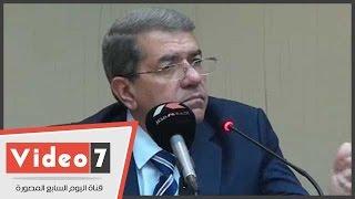 وزير المالية: صندوق النقد لم يفرض على مصر شروطا