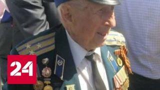 На Украине хотят посадить героя, убившего 65 лет назад пособника фашистов