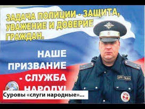 «ИДПС и ППСП: неповиновение ч.1 ст.19 3 КоАП РФ…»