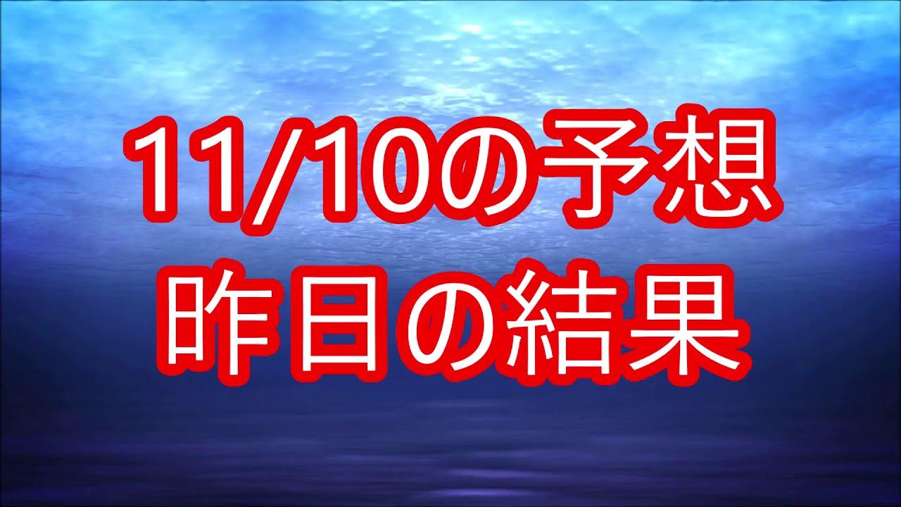 予想 福岡 競艇