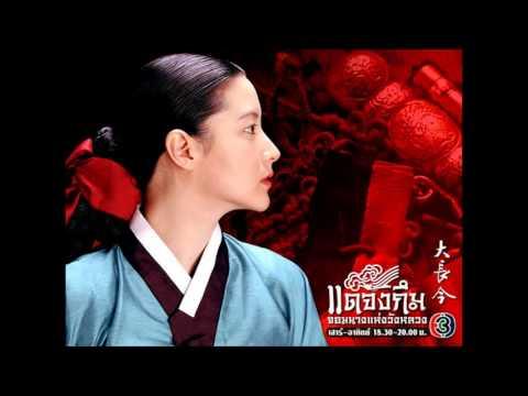 Tuyển tập nhạc phim cổ trang Hàn Quốc hay nhất-Phần 1