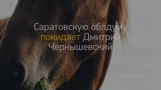 """Заголовок дня: """"Пользователи соцсетей выступили против пер..."""" и другие важные новости за 2021-01-17"""