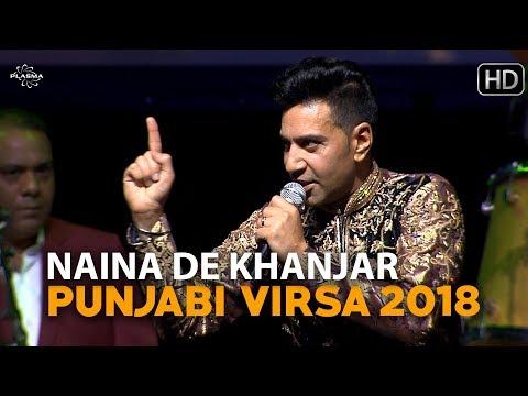 Kamal Heer - Naina De Khanjar - Punjabi Virsa 2018