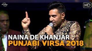 Naina De Khanjar Kamal Heer Free MP3 Song Download 320 Kbps