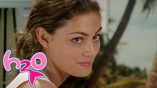 h2o just add water s2 e14 get off my tail full episode