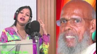 Shradhanjali # Acharya Navratna sagar Ji M.Sa.# 2016 / Singer Prachi Jain