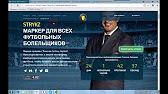 Интернет-магазин elyts предлагает купить черные ботинки aldo brue по цене 14450 рублей. При покупке товара на сумму свыше 30 000 рублей.