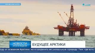 Смотреть видео Видеофрагмент эфира от 17.02.2018, телеканал «Санкт-Петербург», программа «Итоги Недели» онлайн
