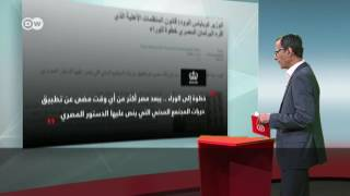 ردود فعل دولية على قانون الجمعيات الأهلية: يدمر المجتمع المدني في مصر