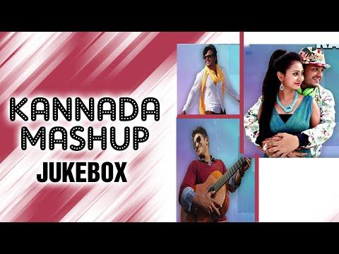 Kannada Mashup Jukebox || T-series Kannada || Kannada Songs
