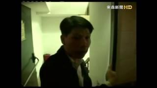 3/14(六)晚間11點【法眼黑與白】劫殺國文師