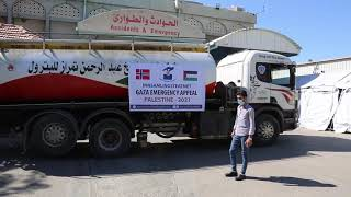 Gaza Relief 2021 - Fuel assistance for Hospitals