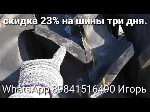 Скидка на шины 23% для трактора, японская спецтехника, запчасти от Kotamoto