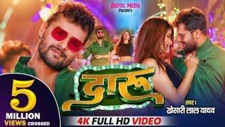 Download 2020#Ham khud Hi chale jaenge Tera shahar chhod ke, gunjan Singh ka bhojpuri song, dj Shiva