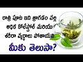 How Much Does Green Tea Lower My Cholesterol? | Health Tips | Challenge Mantra
