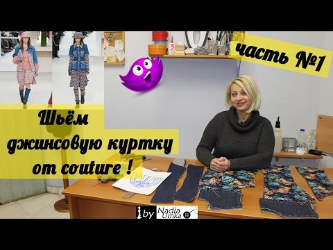 Посылка с Aliexpress- женская джинсовая куртка и шарики для стиркииз YouTube · С высокой четкостью · Длительность: 2 мин9 с  · Просмотры: более 1.000 · отправлено: 27.08.2015 · кем отправлено: Lena Latvija