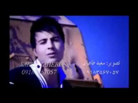 Kermanshah Music Saeed Korani.wmv