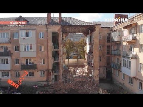 Будинок в Дрогобичі
