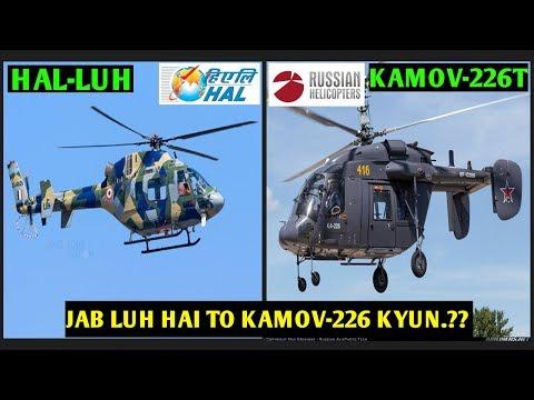 Indian Defence News:Kamov 226T vs HAL Light Utility Helicopter,Kamov 226T vs Dhruv,Comparison ,Hindi