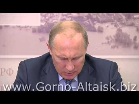 В.В.Путин в Горно-Алтайске (Республика Алтай)