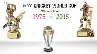 ICC Cricket World Cup Winners Since 1975 - 2015 || ODI Cricket World Cup Winners List
