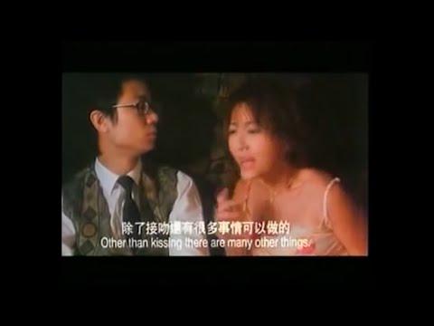 甜筒輝拍過唯一的一場親熱戲 《青春援助交際》with 姚樂怡 - YouTube