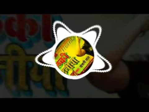 Chords for Pawan lalki Odhaniya Chacha ka Uda Le Bani DJ