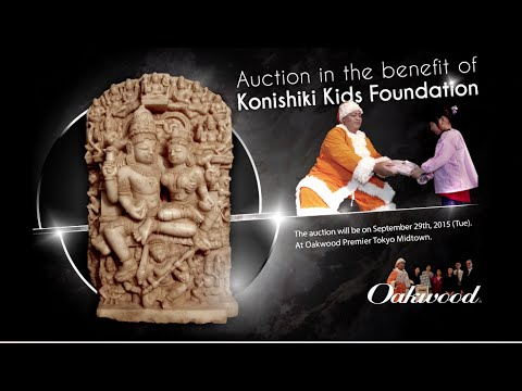 Indian Antiques Auction for the Benefit of the Konishiki Kids Foundation