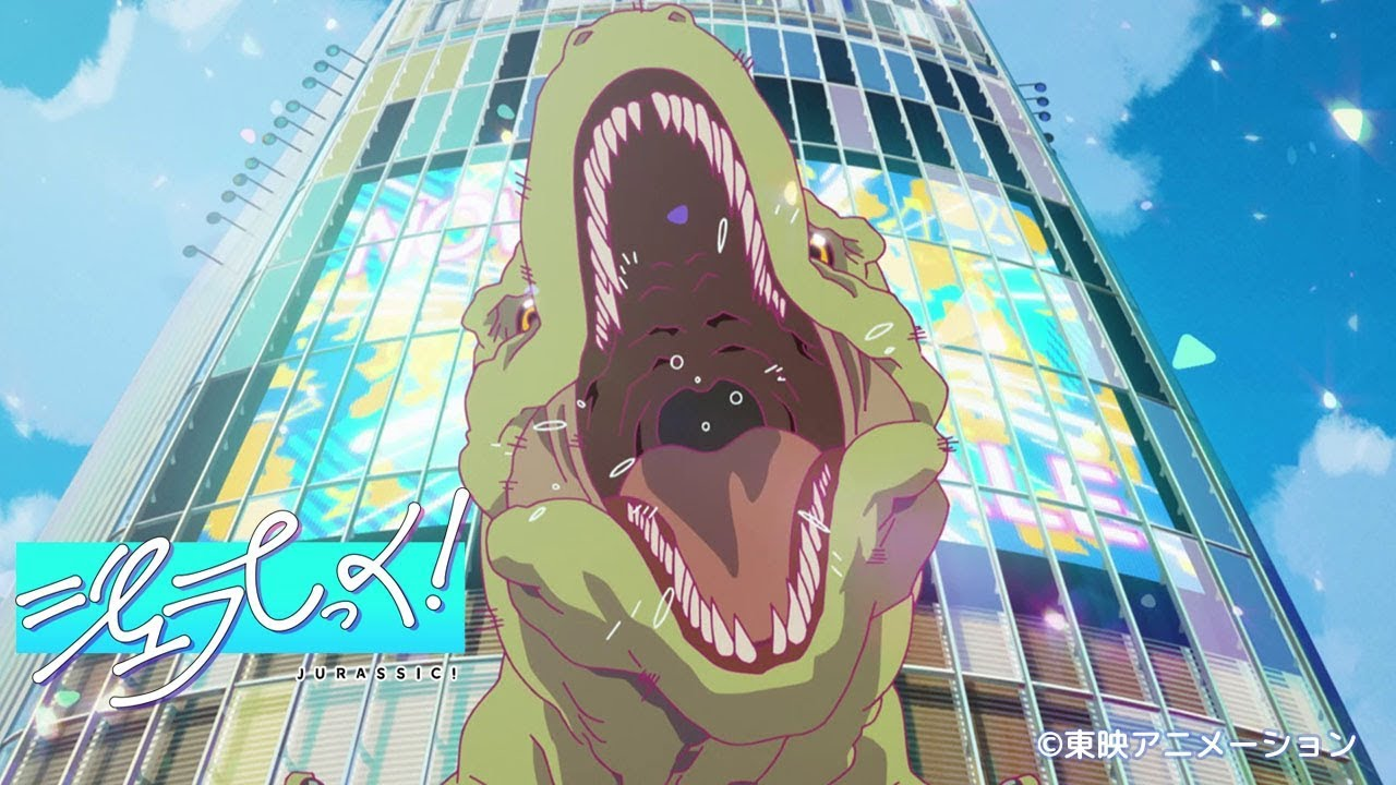 Toei Animation Goes Full Jurassic Park With New Dinosaur Anime