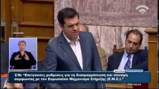 Αλ. Τσίπρας: Δε θα τους κάνουμε το χατίρι της παρένθεσης