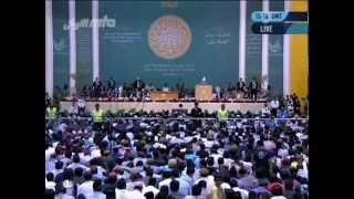 2012-06-03 Abschlussansprache des Kalifen (aba) auf der Jalsa Salana 2012