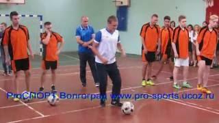 Футбольный урок и мастер-класс от футболистов Ротора