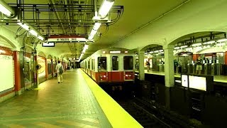 MBTA Red Line trains at Central Square