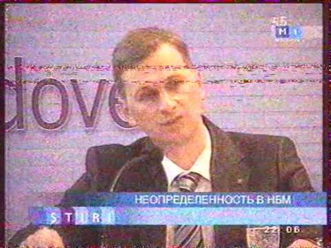 Moldova TV R2