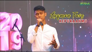 Download Showcase AME 2019 : Luqman Faiz - Kepuraanmu Mp3