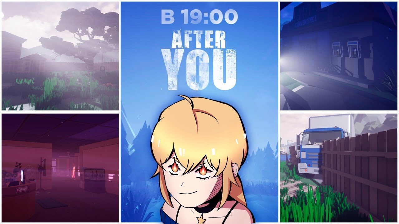 After you  (Финал) | Planya ch